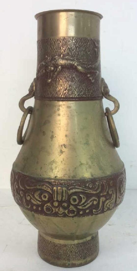 Korean Brass Etched Forged Vase