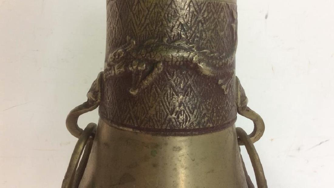 Korean Brass Etched Forged Vase - 3