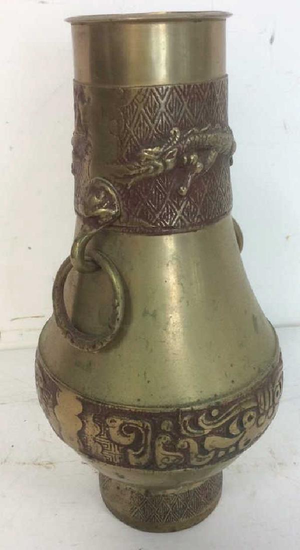 Korean Brass Etched Forged Vase - 6