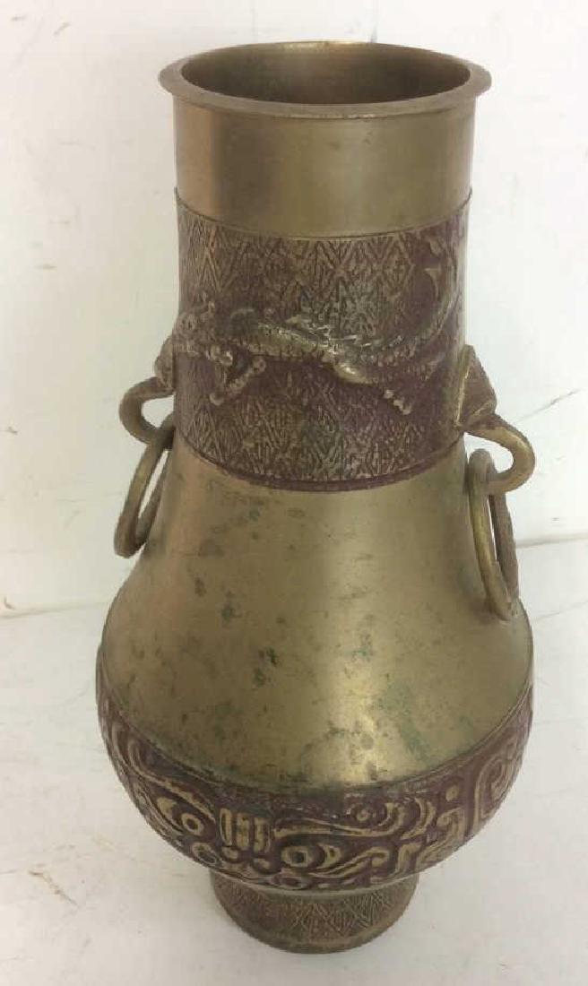 Korean Brass Etched Forged Vase - 8