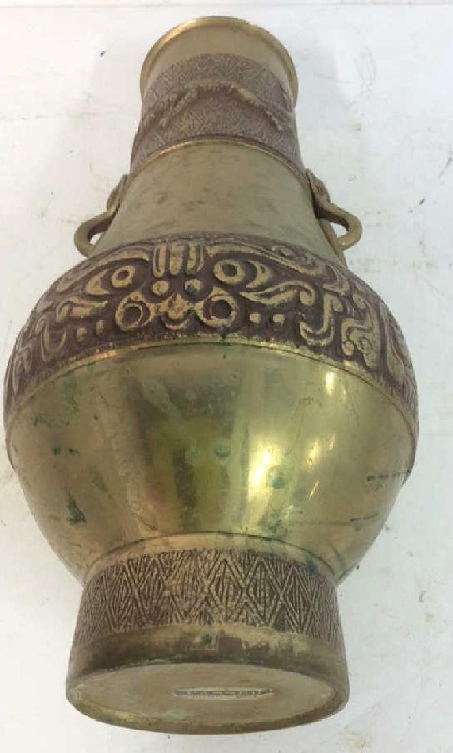 Korean Brass Etched Forged Vase - 9