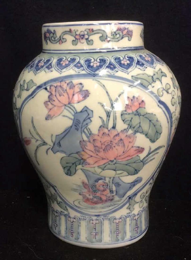 Asian Hand Made Ceramic Vase