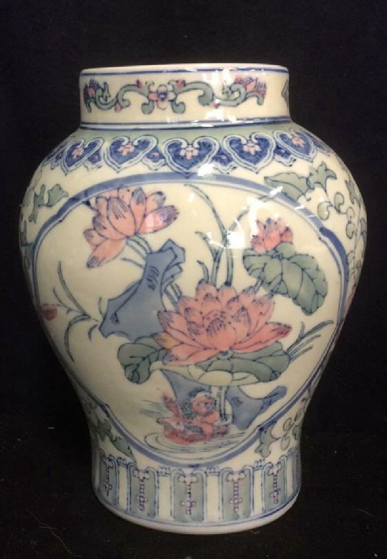 Asian Hand Made Ceramic Vase - 2