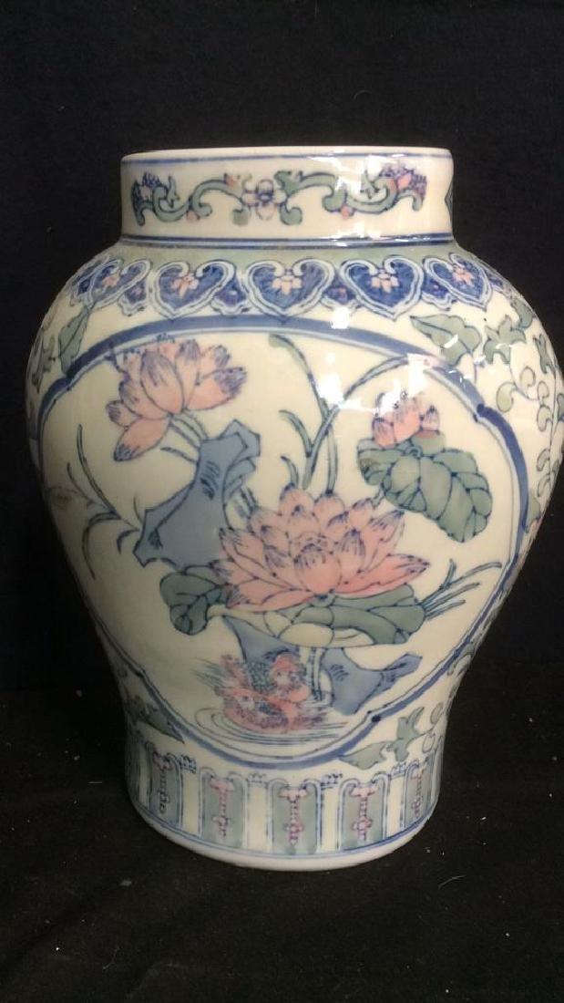 Asian Hand Made Ceramic Vase - 5