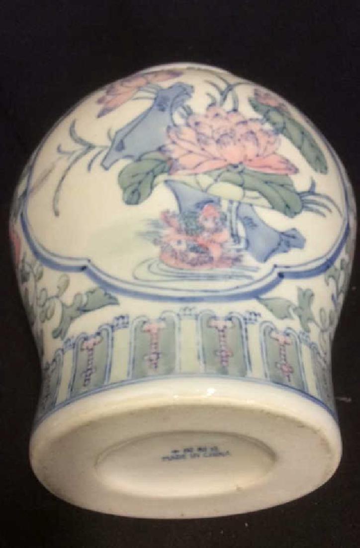 Asian Hand Made Ceramic Vase - 7