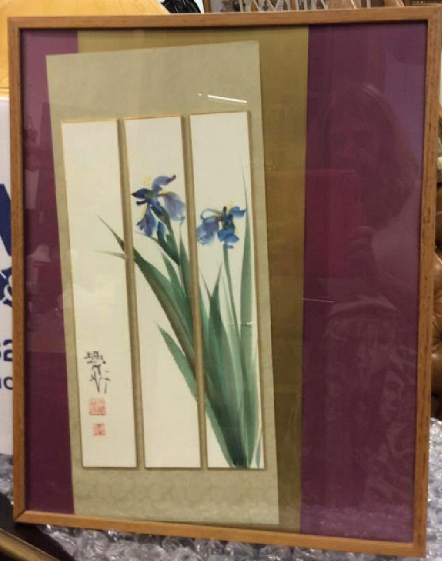 Signed 3 Panel Asian Watercolor Lillies