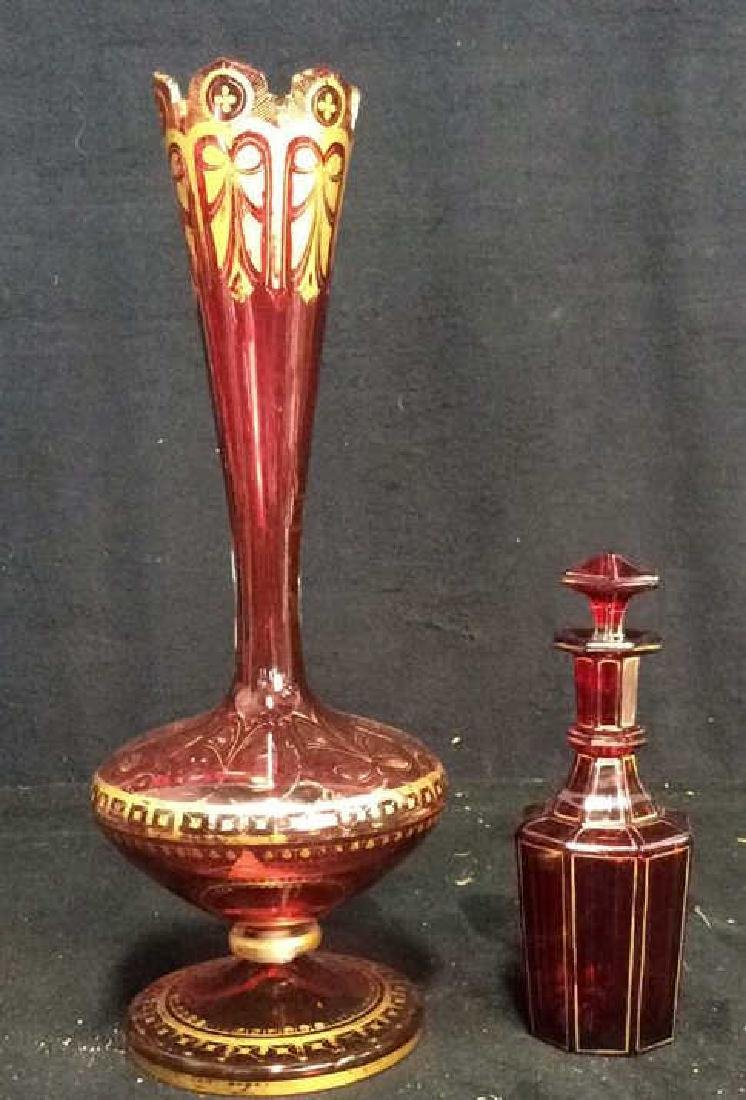 Lot 2 Ruby Toned Ornate Art Glass