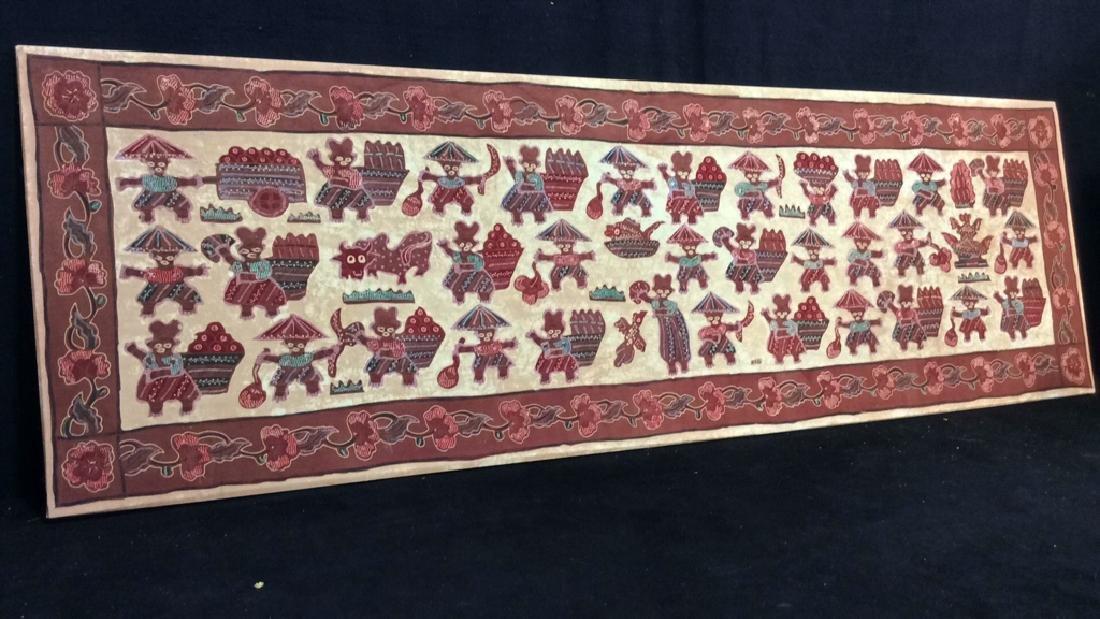 Rumah Batik Adi Busana Fabric Print