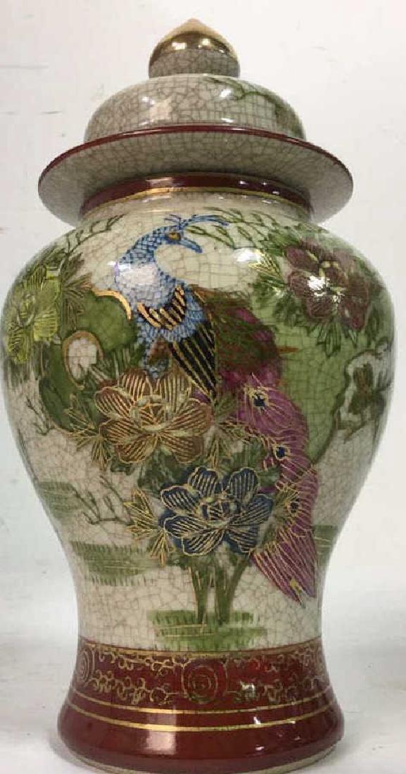 Lidded Asian Ceramic Porcelain Urn