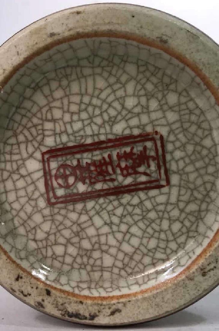 Lidded Asian Ceramic Porcelain Urn - 6