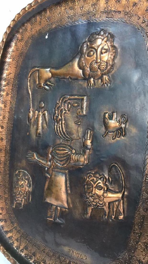 Israeli Hand Decorated Figural Copper Tray - 2