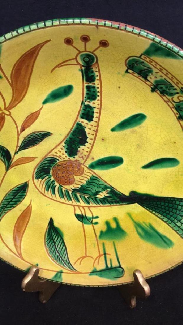 Metropolitan Museum Ceramic Platter - 2