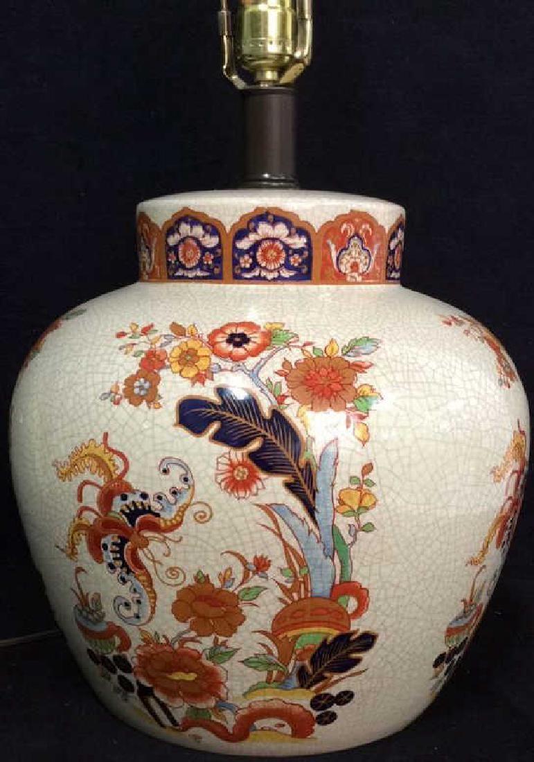 Oriental Inspired Floral Ceramic Lamp