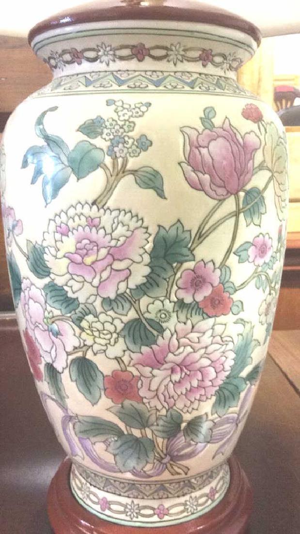 Floral Detailed Porcelain Ceramic Lamp