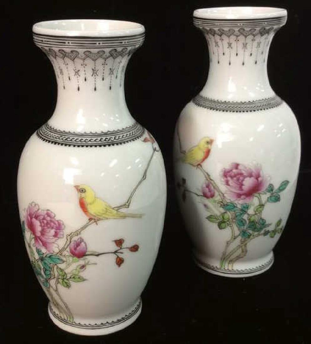 Pair Porcelain Oriental Vases