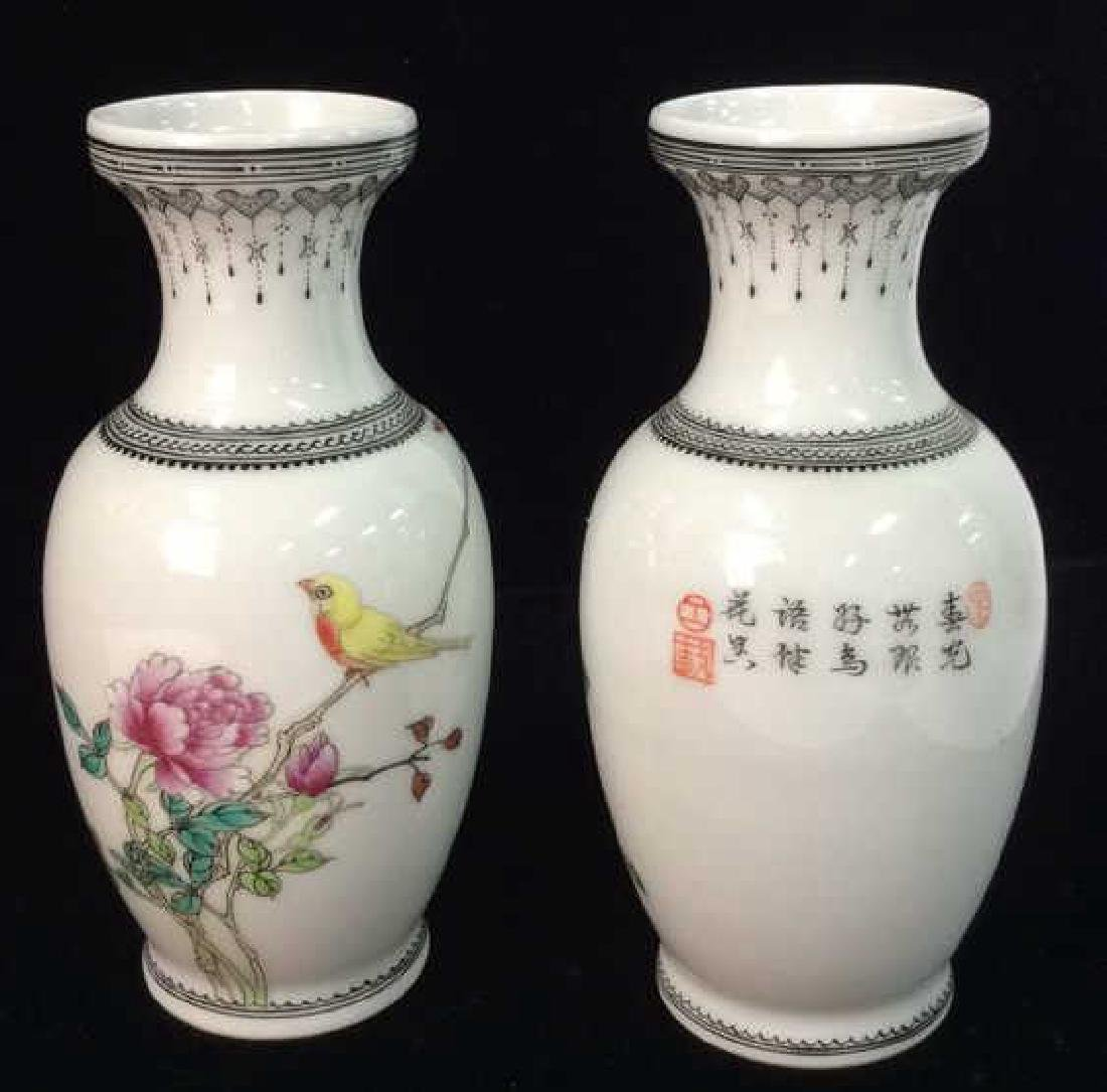 Pair Porcelain Oriental Vases - 2