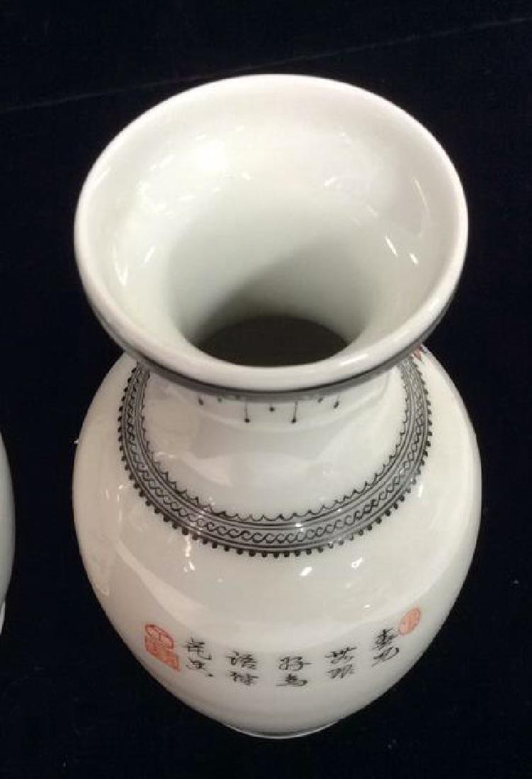 Pair Porcelain Oriental Vases - 3