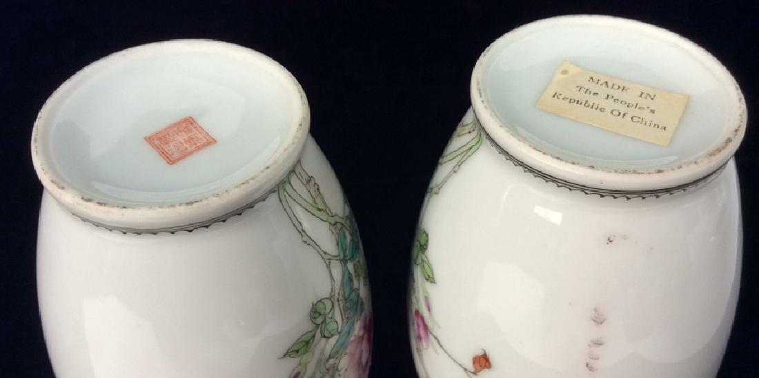 Pair Porcelain Oriental Vases - 4
