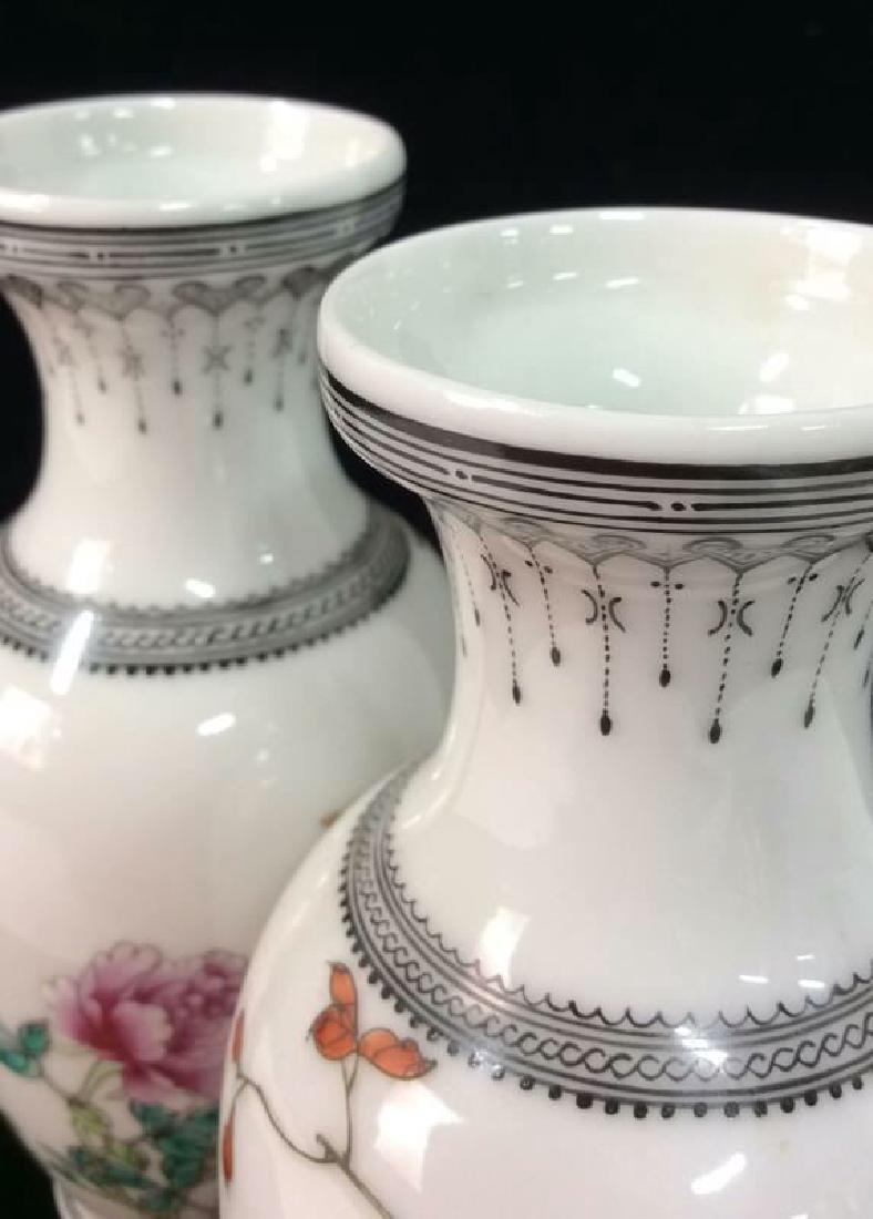 Pair Porcelain Oriental Vases - 8