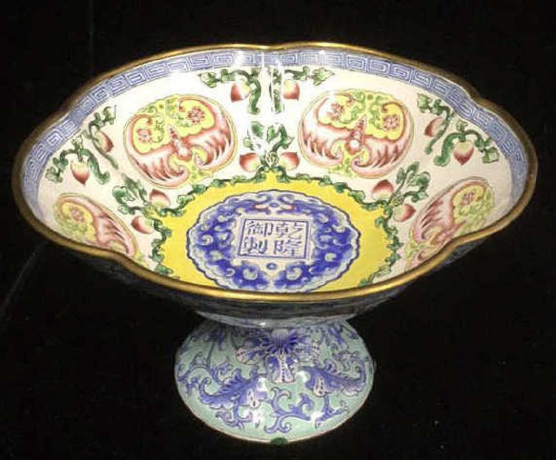 Vintage Chinese Enamel Pedestal Dish