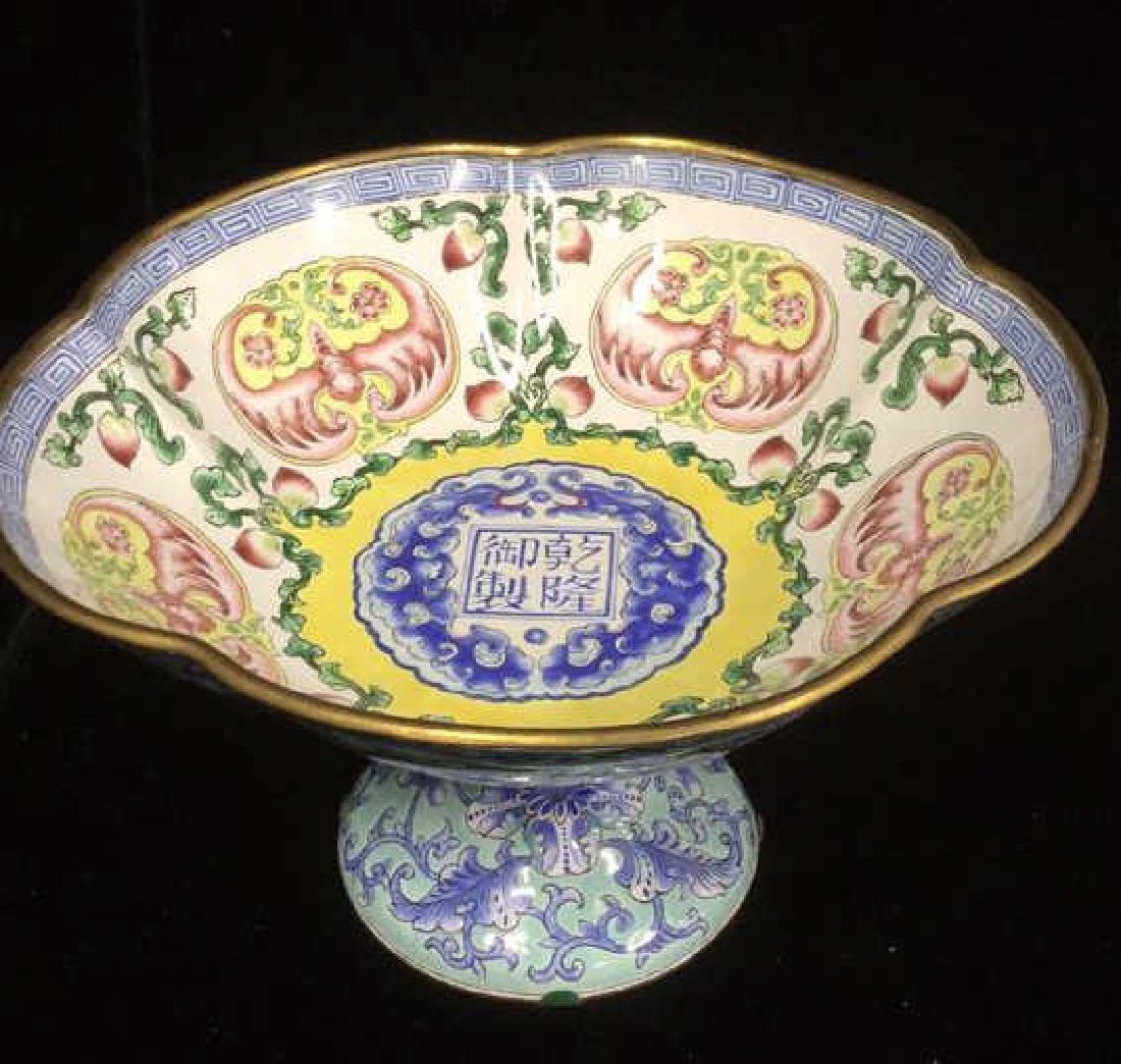 Vintage Chinese Enamel Pedestal Dish - 2
