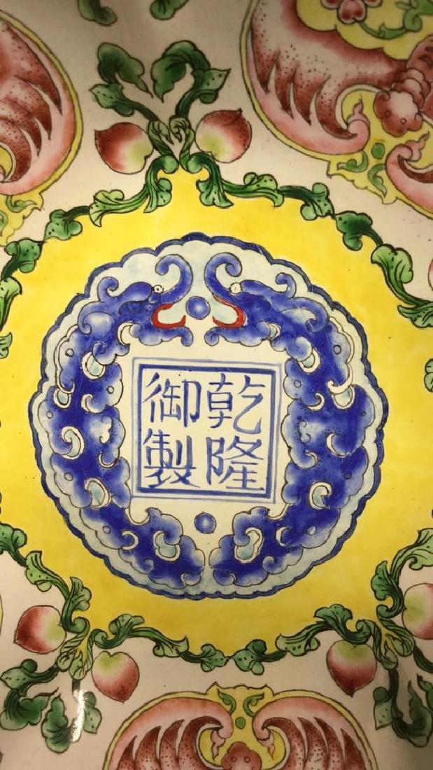Vintage Chinese Enamel Pedestal Dish - 5