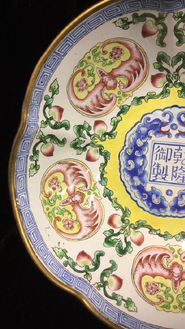Vintage Chinese Enamel Pedestal Dish - 6