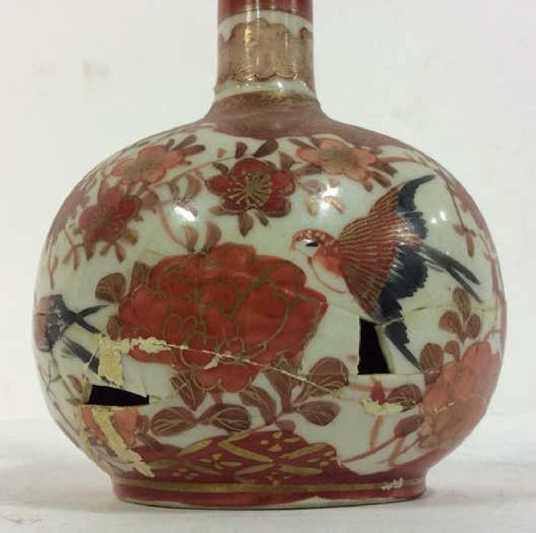 Ceramic Porcelain Asian Style Vase - 4