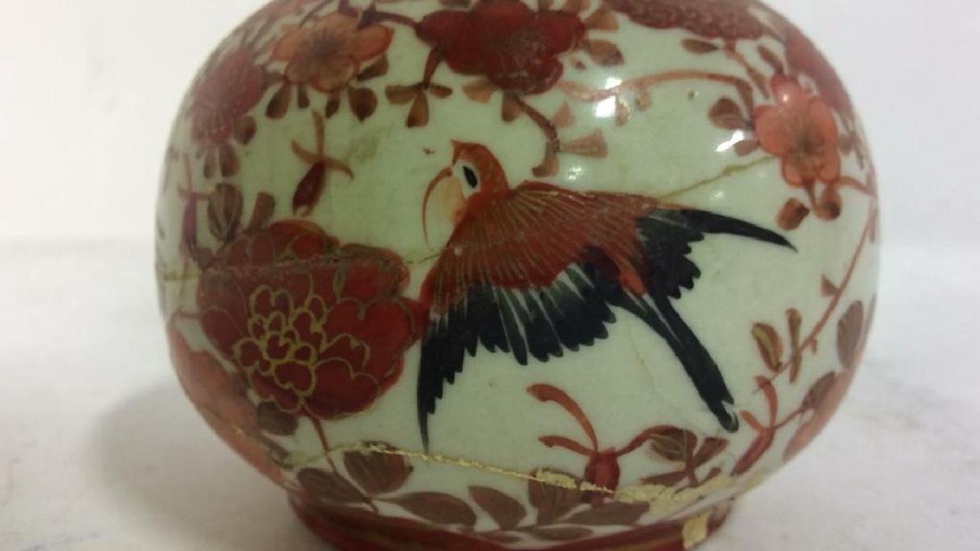 Ceramic Porcelain Asian Style Vase - 6