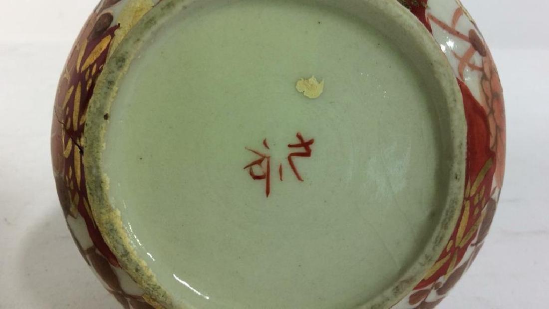 Ceramic Porcelain Asian Style Vase - 7