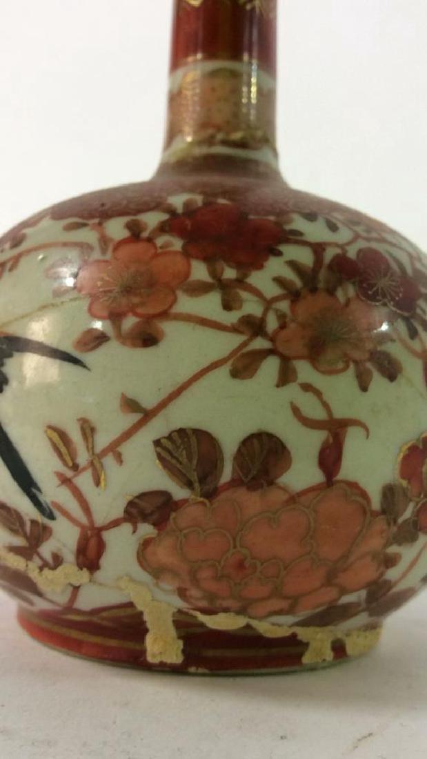 Ceramic Porcelain Asian Style Vase - 9