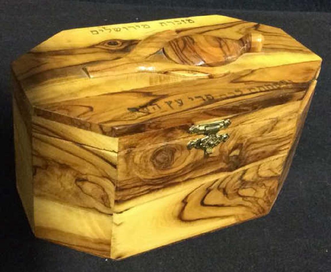 Wooden Judaica Etrog Box
