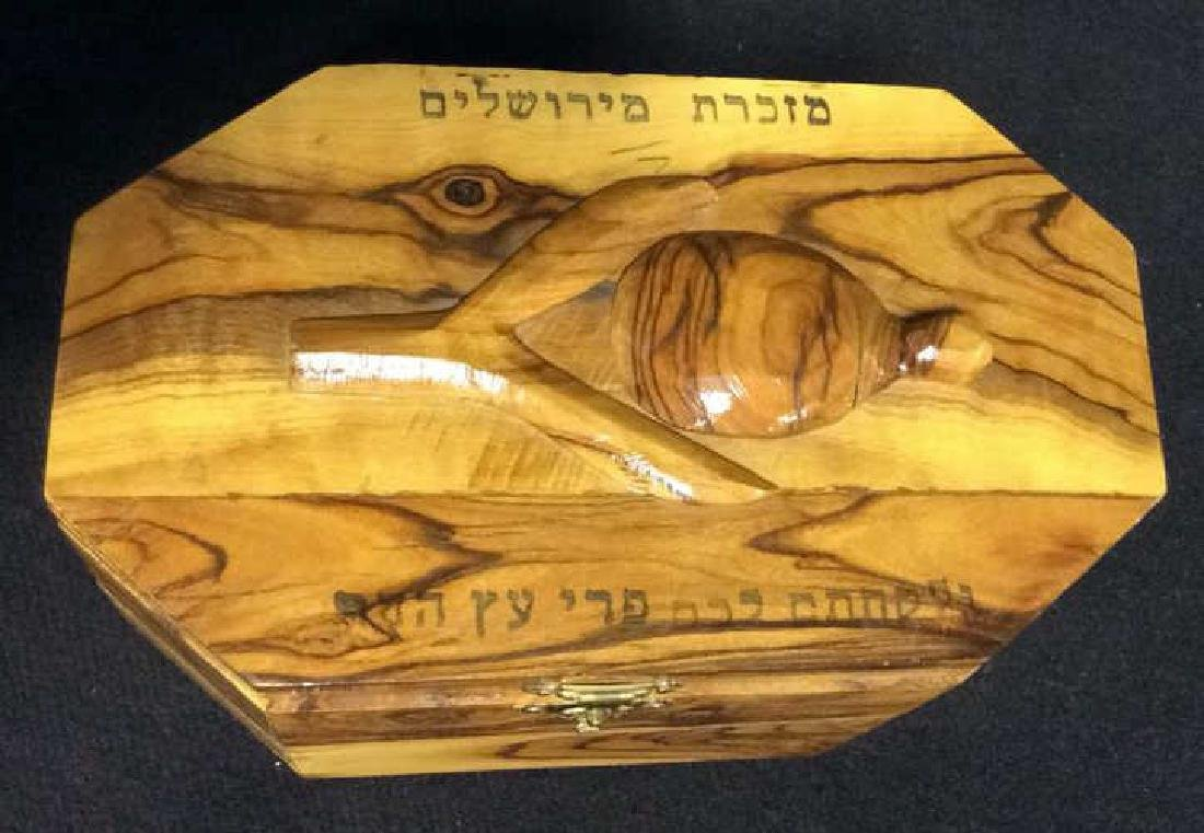 Wooden Judaica Etrog Box - 2