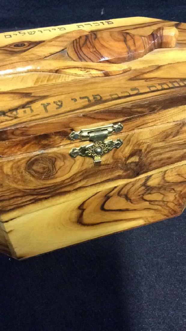 Wooden Judaica Etrog Box - 3