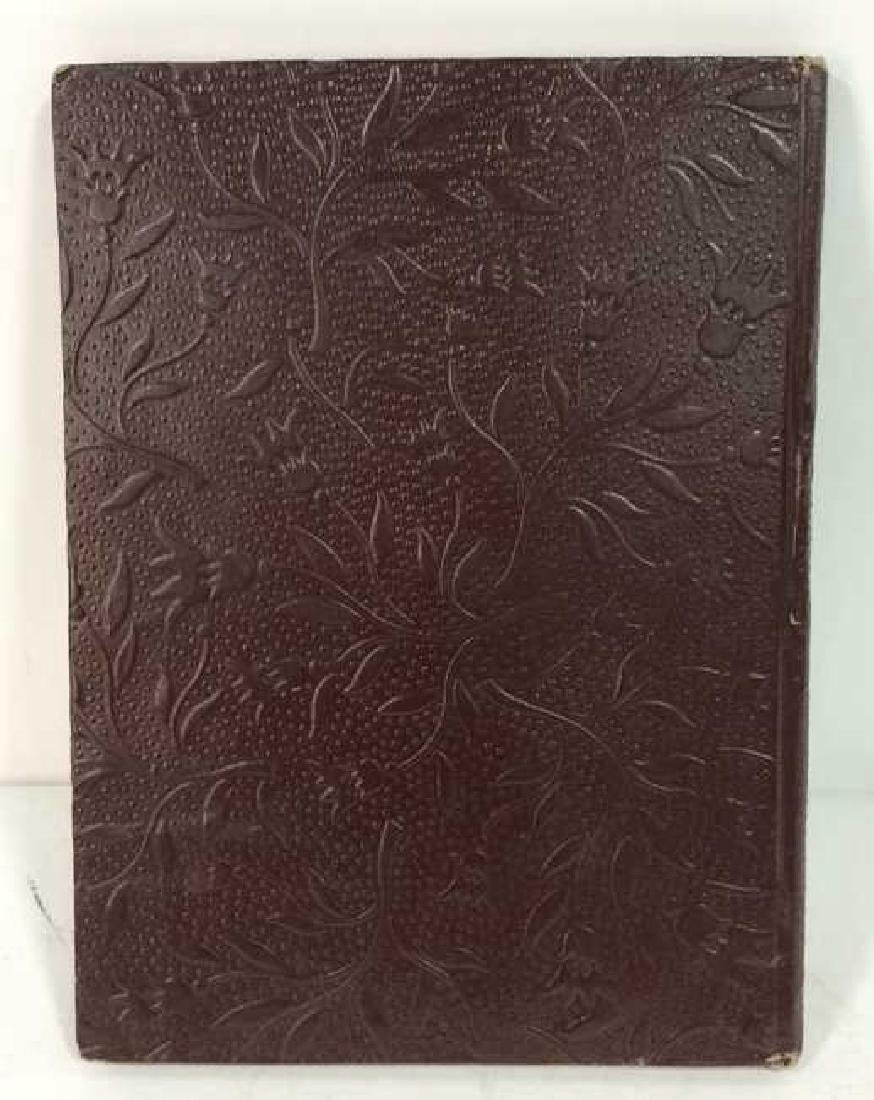 Tooled Faux Leather Bound Song of Solomon Book - 4