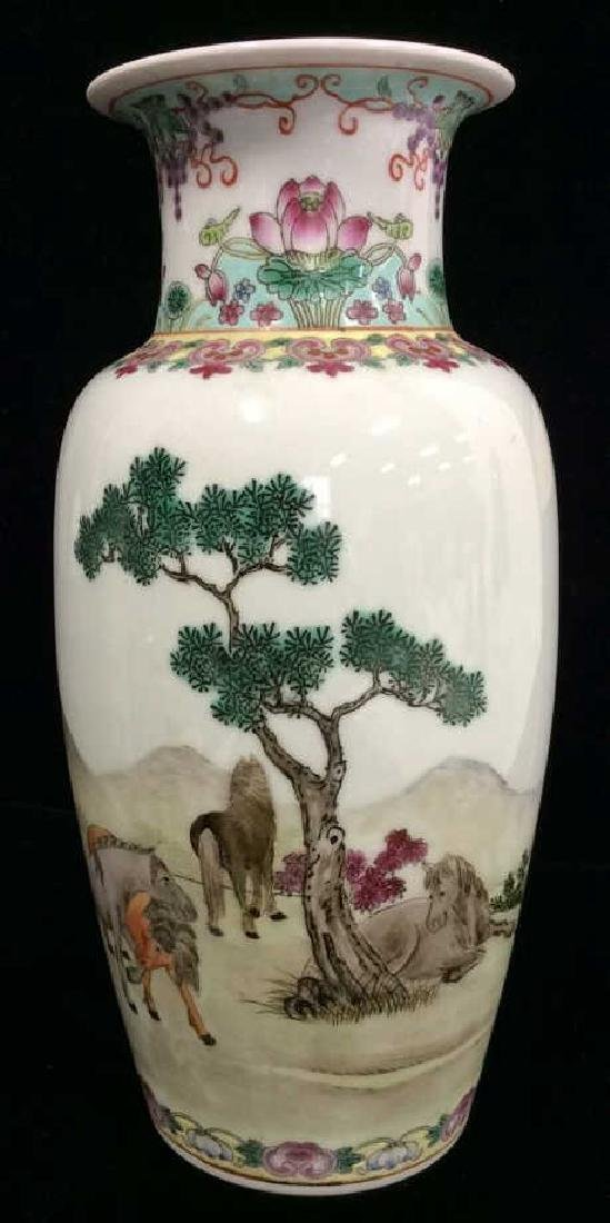 Painted Porcelain Chinese Vase