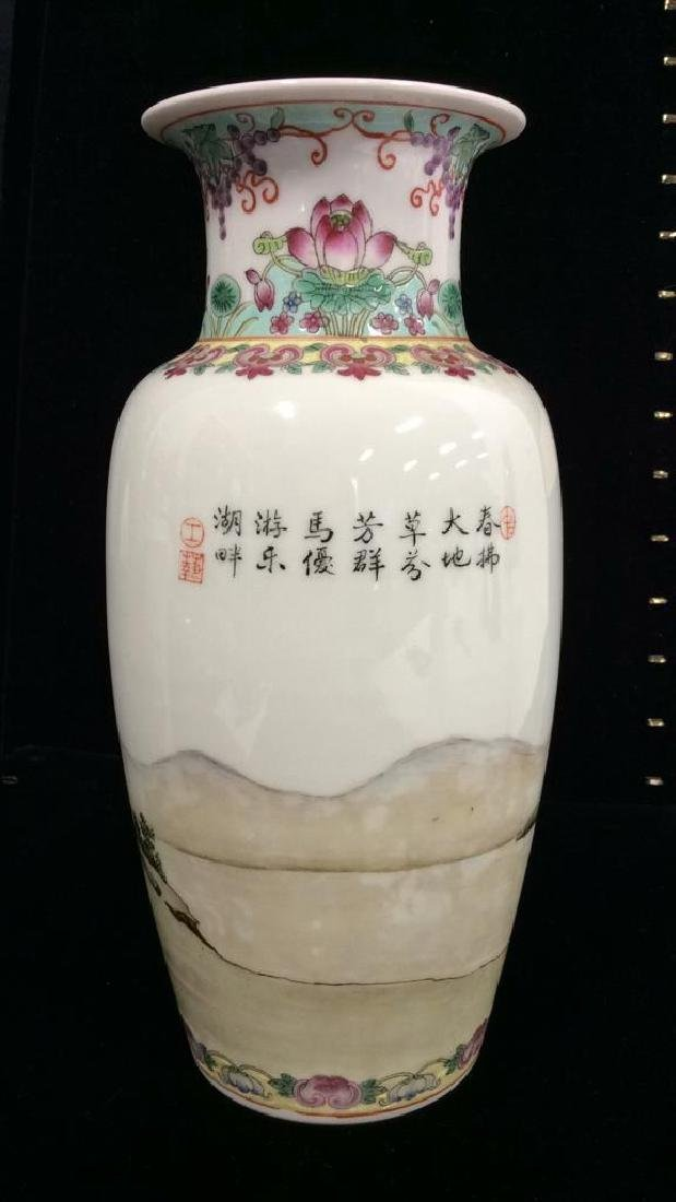 Painted Porcelain Chinese Vase - 3