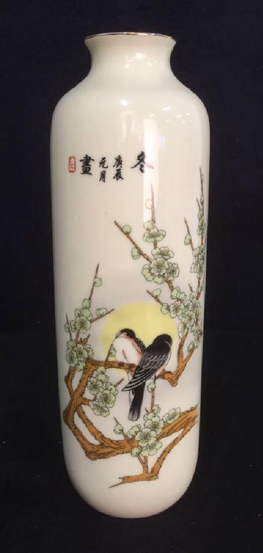 Chinese Ceramic Translucent Vase With Birds
