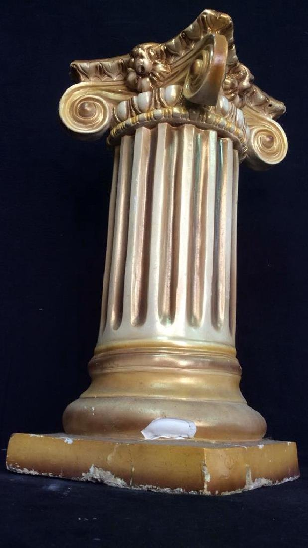 Gold and White Toned Ceramic Column - 8