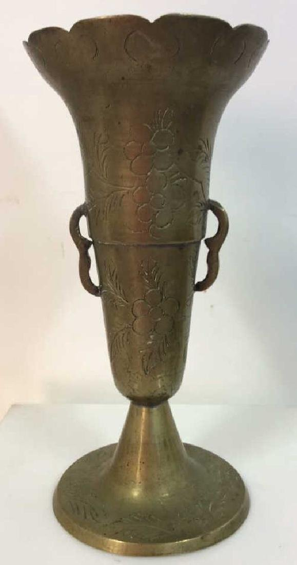 Brass Toned Metal Handled Tulip Vase