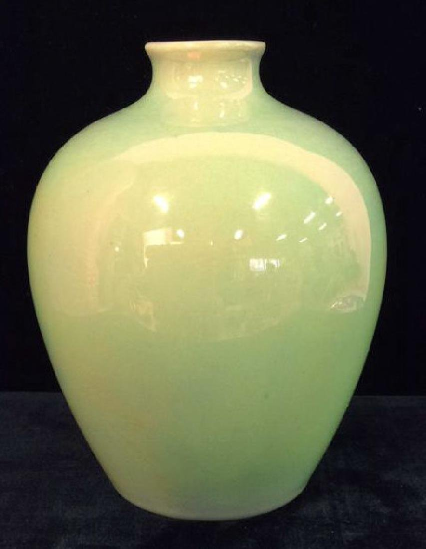 St. Lukas Utrecht Holland Lustre Pottery Vase