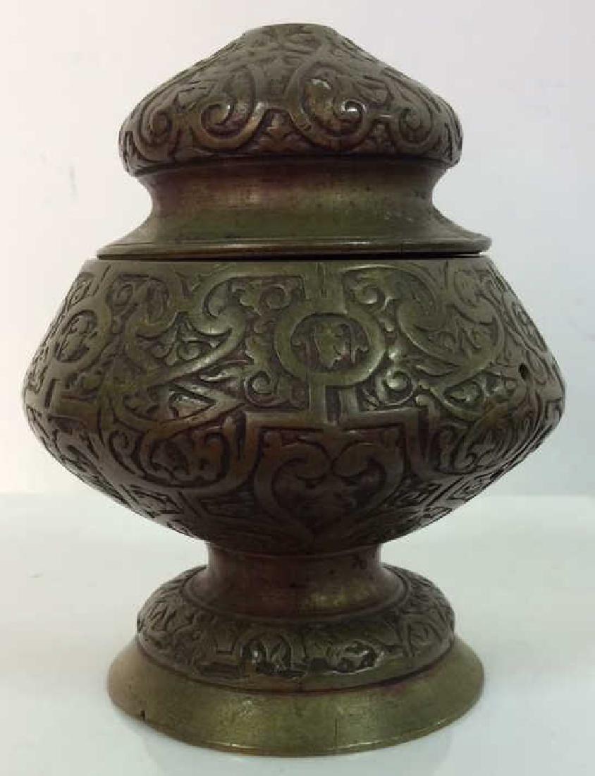 Vintage Bronze Toned Metal Lidded Censer