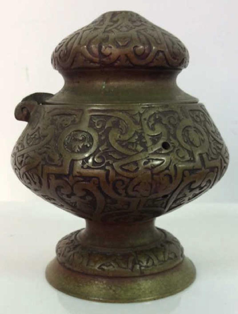 Vintage Bronze Toned Metal Lidded Censer - 2