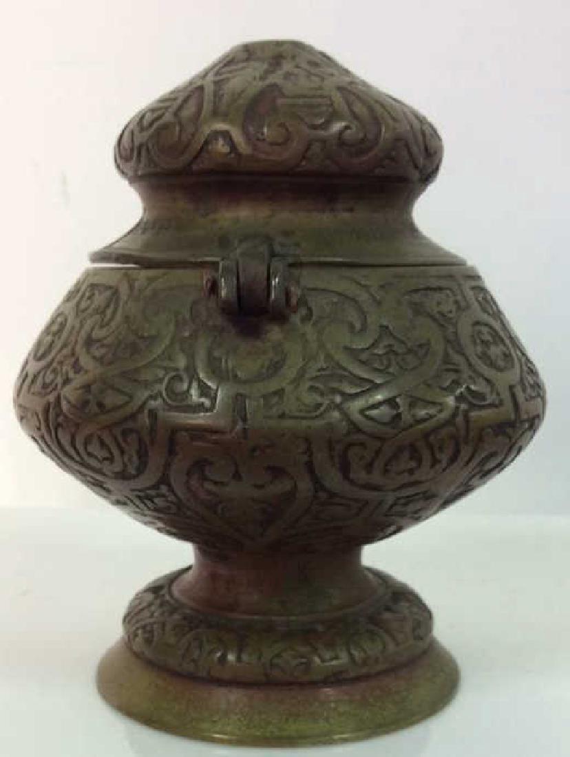 Vintage Bronze Toned Metal Lidded Censer - 3