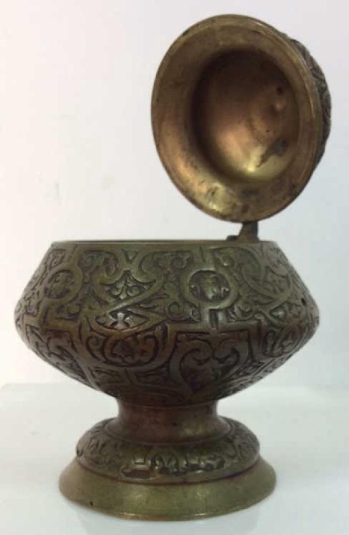 Vintage Bronze Toned Metal Lidded Censer - 4