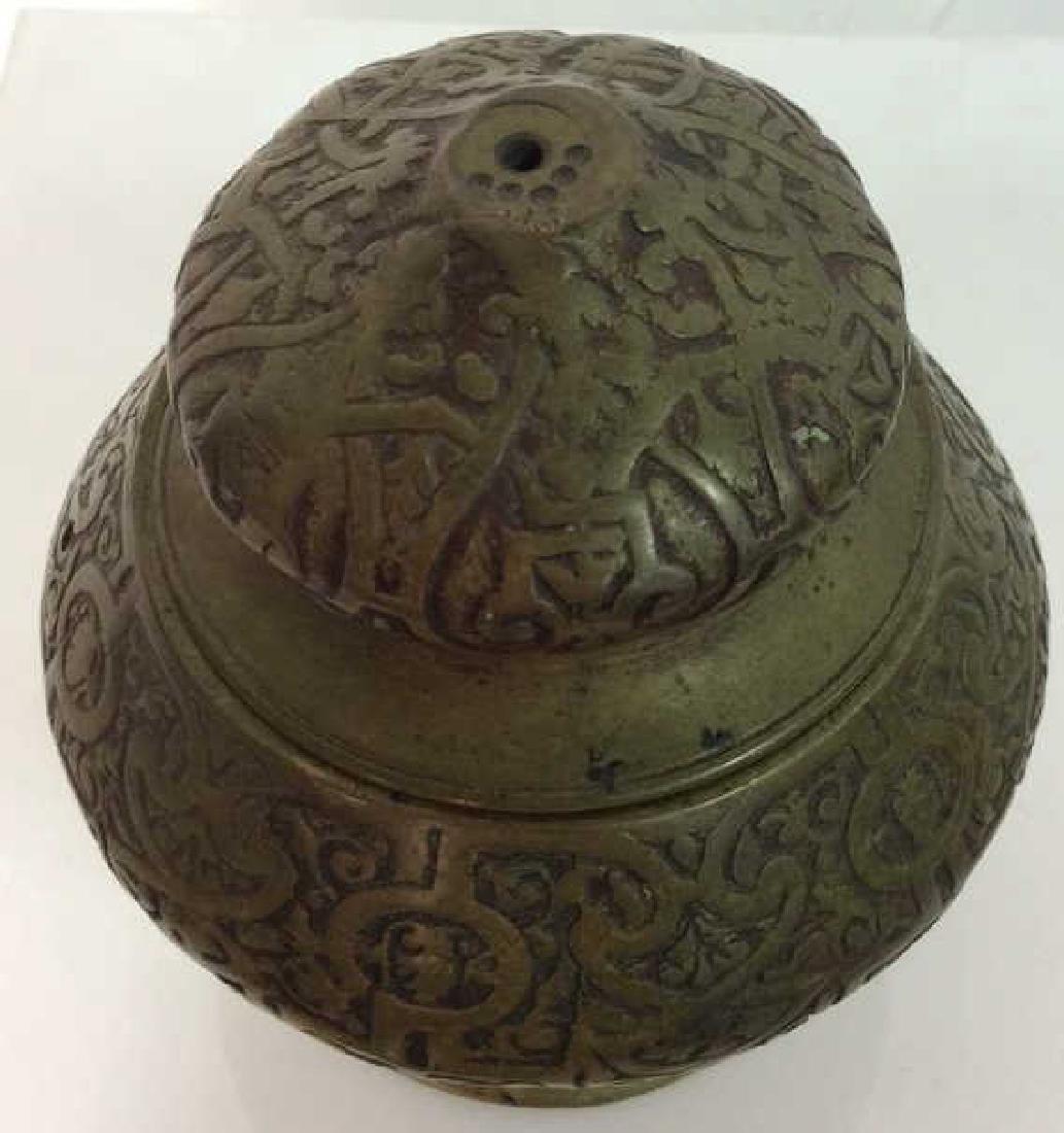 Vintage Bronze Toned Metal Lidded Censer - 7