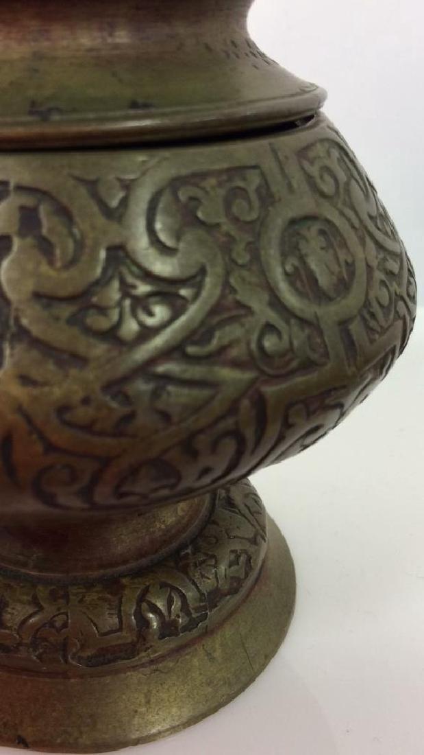 Vintage Bronze Toned Metal Lidded Censer - 8
