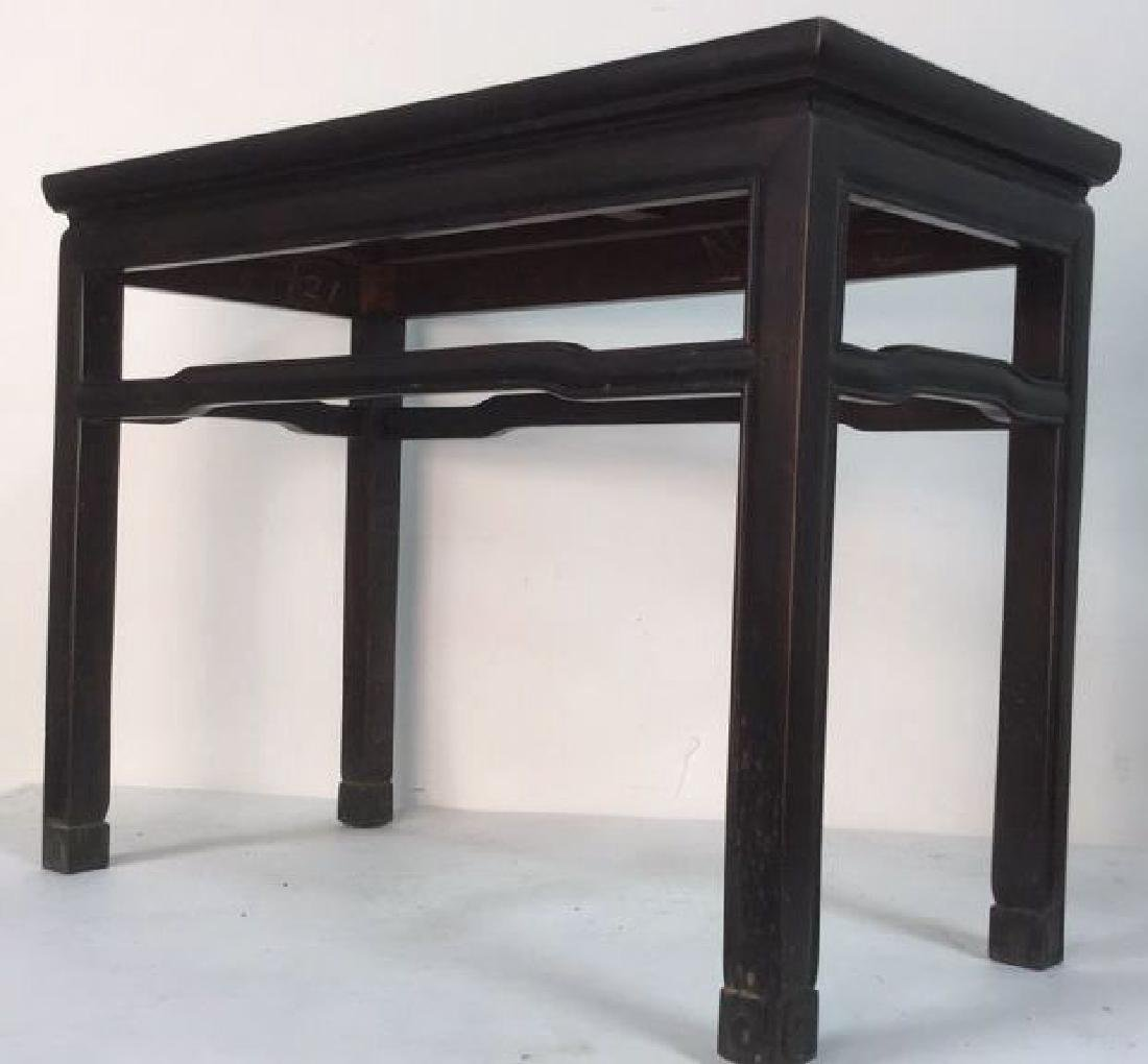 Dark Brown Toned Chinese Wooden Table - 4