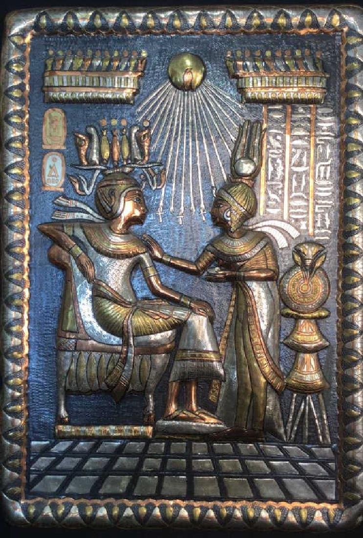 Egyptian Style Multi Toned Repousse Artwork - 2