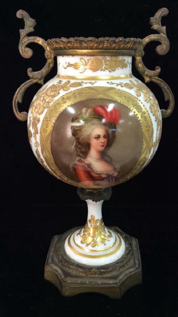 Antique French Decorative Arts Vase